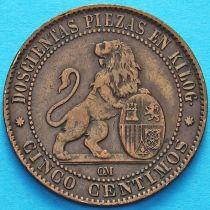 Испания 5 сантимов 1870 год. Хороший сохран.