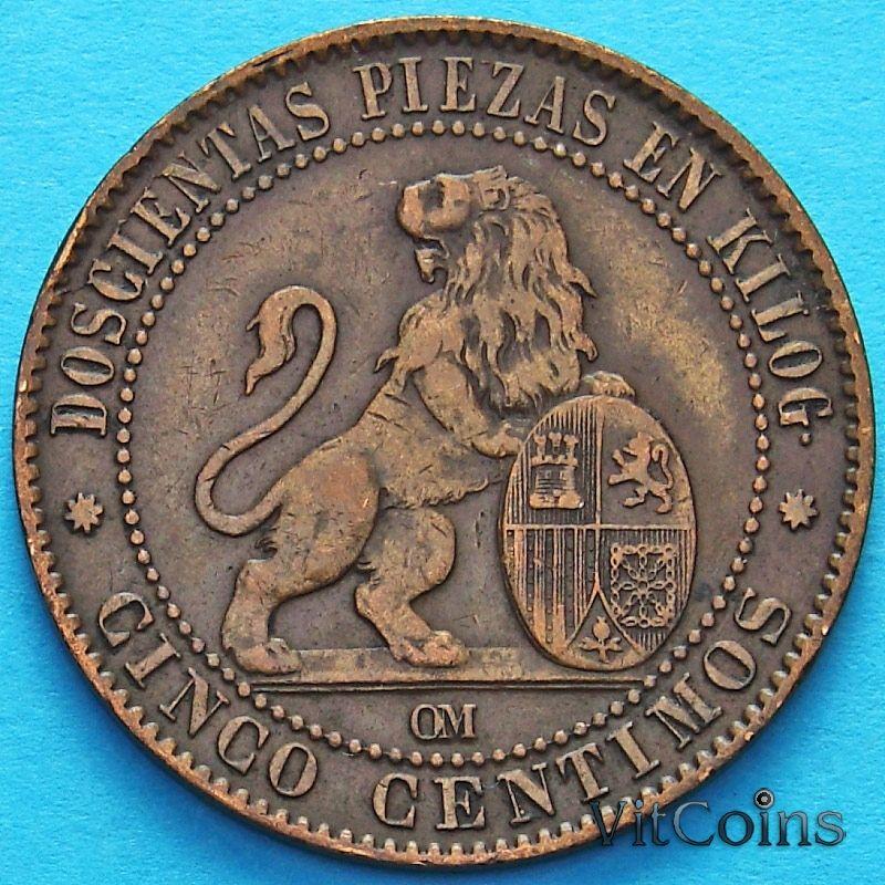 Монета Испании 5 сантимов 1870 год. Хороший сохран.