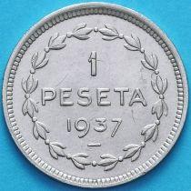 Испания, Страна Басков 1 песета 1937 год.
