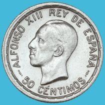 Испания 50 сентимо 1926 год. Серебро. №1