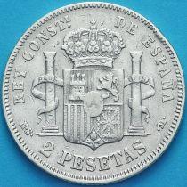 Испания 2 песеты 1882 год. Серебро.