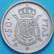 Испания 50 песет 1982 год.