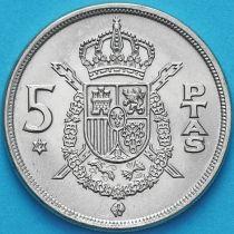 Испания 5 песет 1975 (77) год.