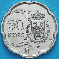 Испания 50 песет 1998 год.