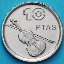 Испания 10 песет 1994 год. Пабло де Сарасате.