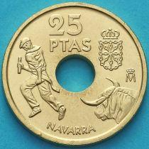 Испания 25 песет 1999 год. Наварра.