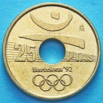 Испания 25 песет 1990-1991 год. Эмблема Олимпиады в Барселоне. Без обращения.