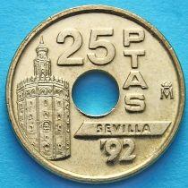 Испания 25 песет 1992 год. Экспо-92, золотая башня. Без обращения.