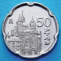 Испания 50 песет 1995 год. Ворота Алькала.