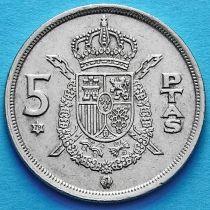 Испания 5 песет 1975 год.