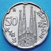 Испания 50 песет 1992 год. UNC.