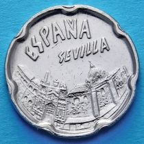 Испания 50 песет 1990 год. ЭКСПО-92, Город Севилья.