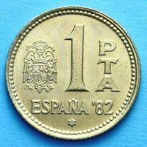 Испания 1 песета 1980 год. ЧМпо футболу. 82 внутри звезды.