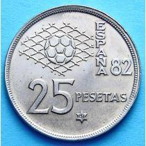 Испания 25 песет 1980 год. ЧМ по футболу. 81 внутри звезды.