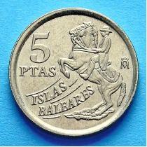 Испания 5 песет 1997 год. Балеарские острова