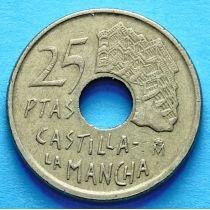 Испания 25 песет 1996 год. Кастилья-ла-Манча.