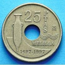 Испания 25 песет 1997 год. Мелилья.