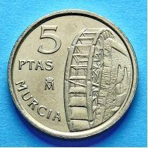 Испания 5 песет 1999 год. Мурсия