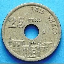 Испания 25 песет 1993 год. Страна Басков.