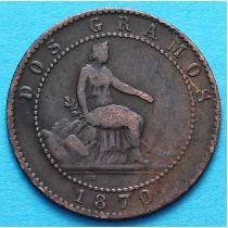 Испания 2 сантима 1870 год.