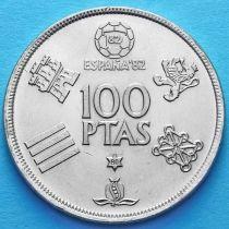 Испания 100 песет 1980 год. ЧМ по футболу.