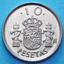 Испания 10 песет 1992 год.
