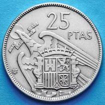 Испания 25 песет 1957 год.
