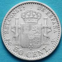 Испания 50 сентимо 1904 год. Серебро. PCV