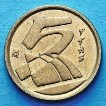 Испания 5 песет 1989-2001 год.