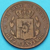 Испания 10 сентимо 1877-1879 год. ОМ.
