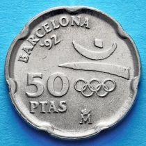 Испания 50 песет 1992 год. Эмблема Олимпиады.