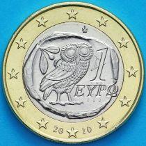 Греция 1 евро 2010 год.