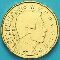 Люксембург 20 евроцентов 2019 год. Лев