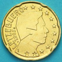 Люксембург 20 евроцентов 2005 год. S