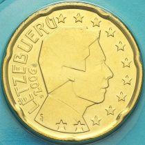 Люксембург 20 евроцентов 2006 год. S