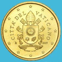 Ватикан 10 евроцентов 2019 года.