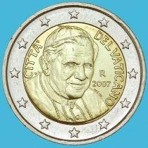 Ватикан 2 евро 2007 год.