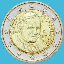 Ватикан 2 евро 2011 год.
