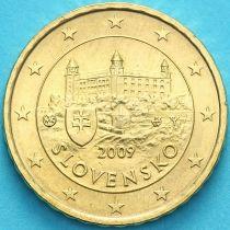 Словакия 10 евроцентов 2009 год.