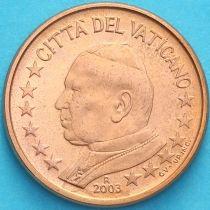 Ватикан 1 евроцент 2003 год. Тип 1
