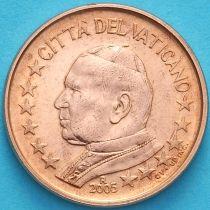 Ватикан 1 евроцент 2005 год. Тип 1