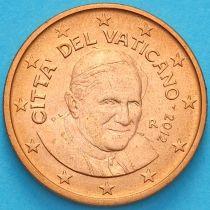 Ватикан 1 евроцент 2012 год. Тип 3