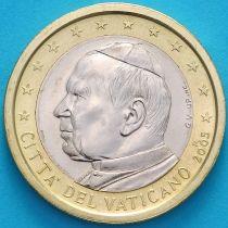 Ватикан 1 евро 2005 год.