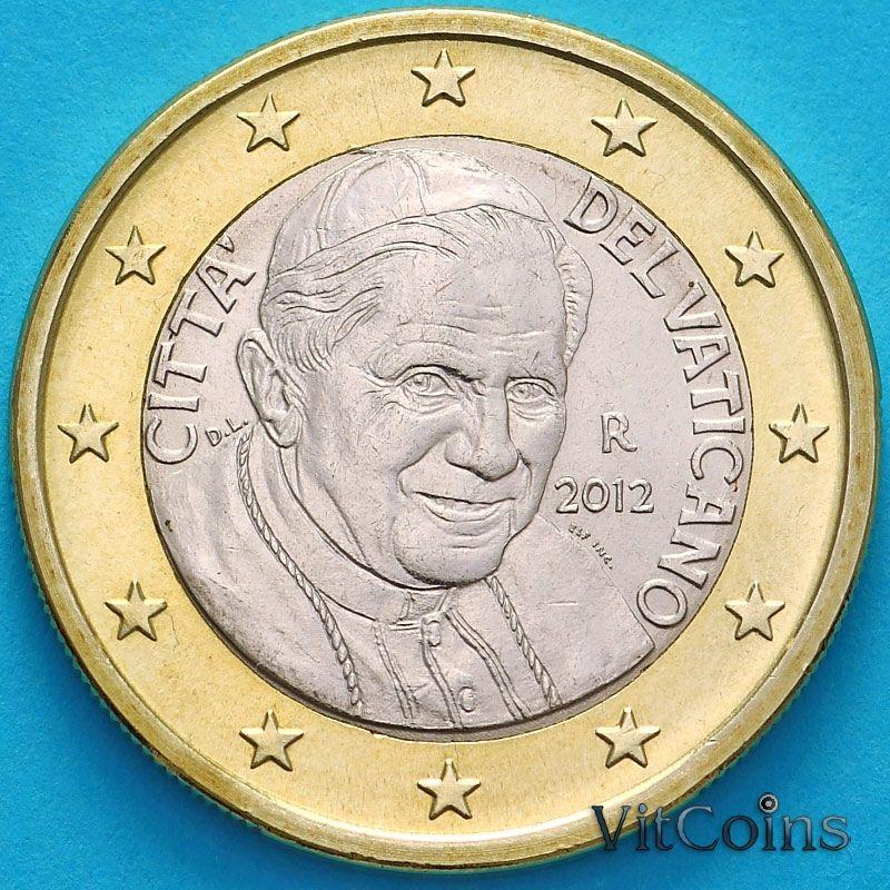 Монета Ватикан 1 евро 2012 год.