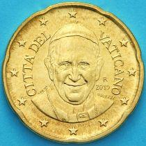 Ватикан 20 евроцентов 2015 года.