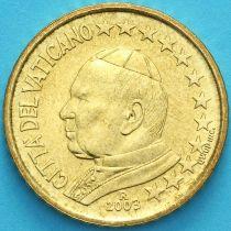 Ватикан 50 евроцентов 2003 года.