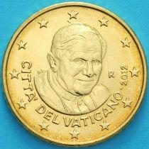 Ватикан 50 евроцентов 2012 года. Монета из набора.