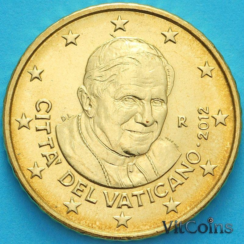 Монета Ватикан 50 евроцентов 2012 год. Монета из набора.