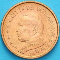 Ватикан 5 евроцентов 2005 год. Тип 1