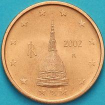 Италия 2 евроцента 2002 год.